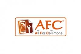 AFC GSM Cotroceni